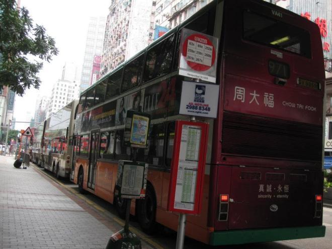 Hong Kong Buses